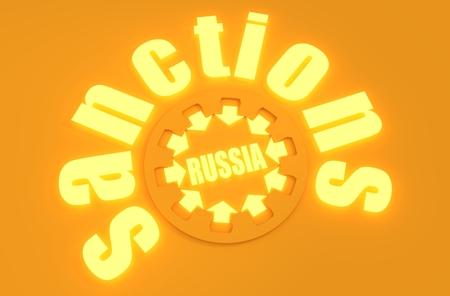 la union hace la fuerza: Las sanciones contra Rusia ilustración conceptual. Gear y la presión