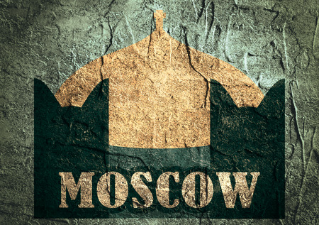 moscow city: minimalist icon of Moscow City, Russia. Flat style. Church elements. Concrete textured Stock Photo