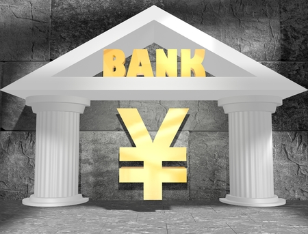 3d temple: Abstract white bank building. Text and money signs. 3D rendering