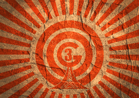 wireless hot spot: WiFi Network  Symbol . Mobile gadgets technology relative image. Concrete textured. Sun rays backdrop. 3G text Stock Photo