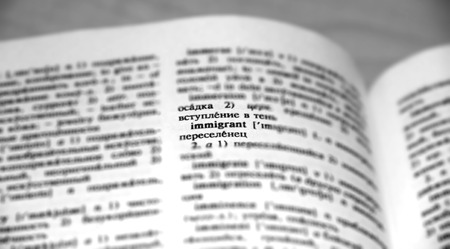 immigrant: Immigrant Definition Word Text in Dictionary Page. Shallow depth of field. Russian language translate . Black and white image