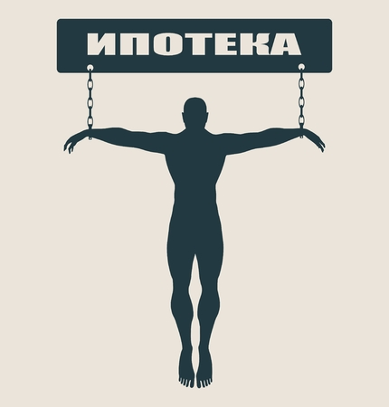 dependency: Man chained to word. dependency metaphor. Vector illustration. Translate from russian - mortgage Illustration