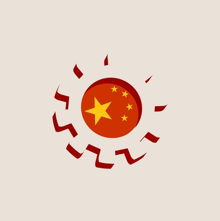 precision: 3D cog wheel with China flag. Precision machinery relative backdrop Illustration