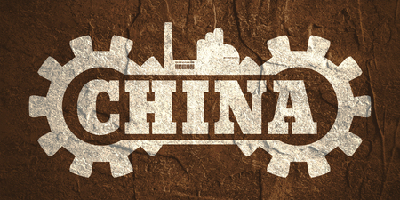 heavy industry: Heavy industry. China word build in gear. Concrete textured Stock Photo