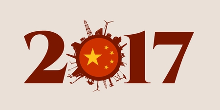 Circle with industry relative silhouettes. Vector illustration. Objects located around the circle. Industrial design background. China flag in the center. 2017 year number Illustration