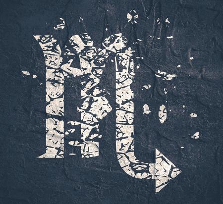 stone of destiny: Astrological symbol. Scorpion sign. Grunge splatter texture Stock Photo