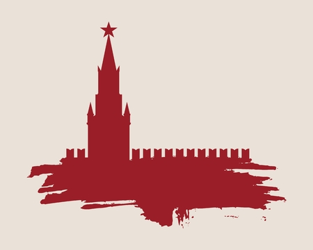 Spasskaya Tower of Kremlin and part of the wall in Moscow. Grunge brush