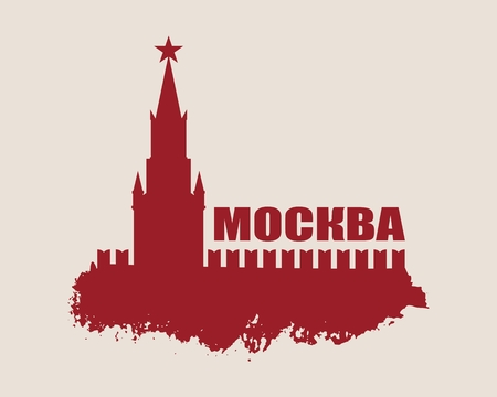 Tower of Kremlin and part of the wall in Moscow. City name on grunge brush.