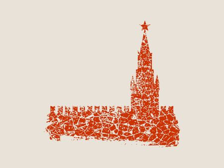 Spasskaya Tower of Kremlin and part of the wall in Moscow. Grunge brush. Grunge cracked texture Illustration