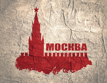 spasskaya: Spasskaya Tower of Kremlin and part of the wall in Moscow. City name on grunge brush. Russian translation of the inscription: Moscow. Grunge concrete texture Stock Photo