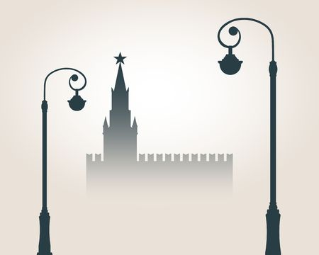 Moscow cityscape skyline. Streetlights, Spasskaya Tower of Kremlin and part of the wall in Moscow. Gradient silhouette. Greeting card illustration Çizim