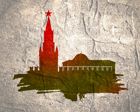 spasskaya: Spasskaya Tower of Kremlin and part of the wall in Moscow. City name on grunge brush. Grunge concrete texture