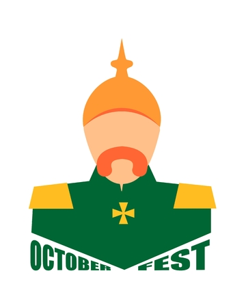 warriors: Oktoberfest word. German infantryman during the first world war. 19th century army uniform. Abstract simplicity portrait Illustration