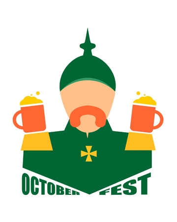 Oktoberfest word. German infantryman during the first world war. 19th century army uniform. Abstract simplicity portrait. Mug of beer on shoulders Illustration