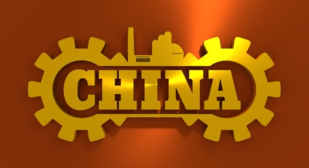 Energy and Power icons. Sustainable energy generation and heavy industry. China word decorated by gear. 3D rendering. Stock Photo