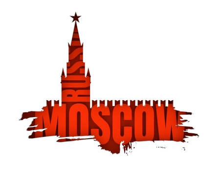 Spasskaya Tower of Kremlin and part of the wall in Moscow cutout silhouette. Grunge brush. 3D rendering. Russian capital famous place. Russia and Moscow text on backdrop
