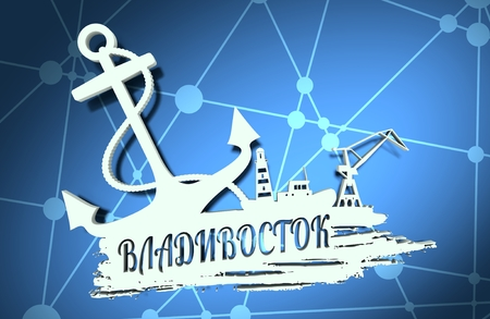 Anchor, lighthouse, ship and crane icons on brush stroke. Calligraphy inscription. Vladivostok city name text by russian language. Stock Photo