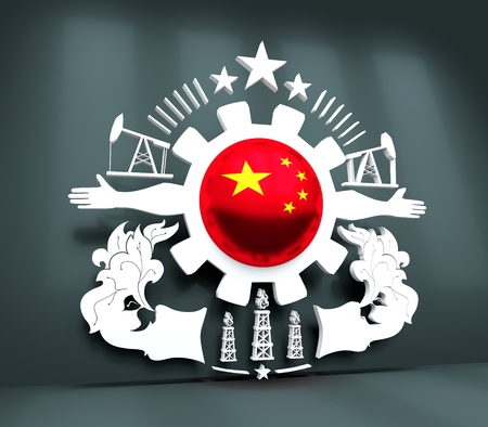 Mining industry emblem. Human arms and cog wheel. Sphere textured by flag of China. 3D rendering