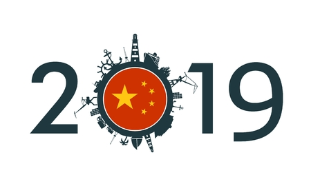 Circle with sea shipping and travel relative silhouettes. Objects located around the circle. Industrial design background. 2019 year number. Flag of the China