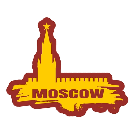 Spasskaya Tower of Kremlin and part of the wall in Moscow. City name on grunge brush.