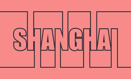 Shanghai city name in geometry style design. Creative vintage typography poster concept. Иллюстрация