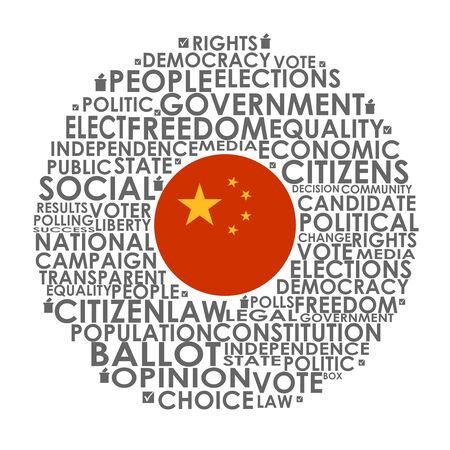 Words cloud relative for voting. Circle frame. Flag of the China Illusztráció