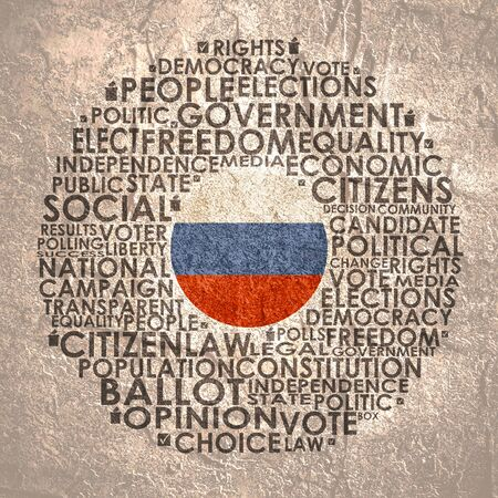 Words cloud relative for voting. Circle frame. Flag of the Russia
