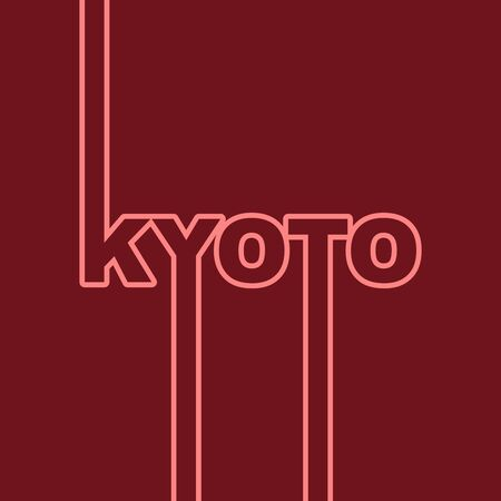 Image relative to Japan travel theme. Kyoto city name in geometry style design. Creative typography poster concept.