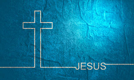 Christianity concept illustration. Cross and Jesus word