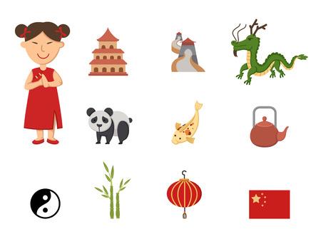 ilustración de china juego de símbolos vector