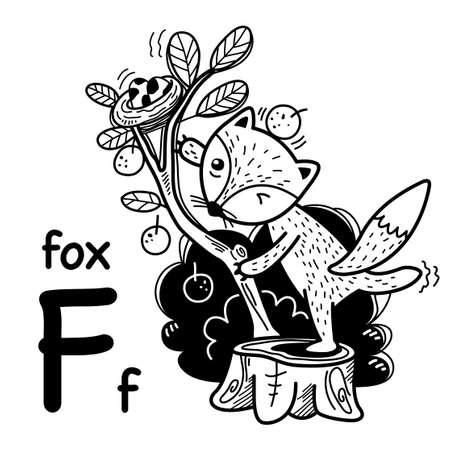 Hand drawn.Alphabet Letter F-fox illustration, vector