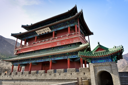 great wall: An Observation Tower in the Great Wall of China - Badaling