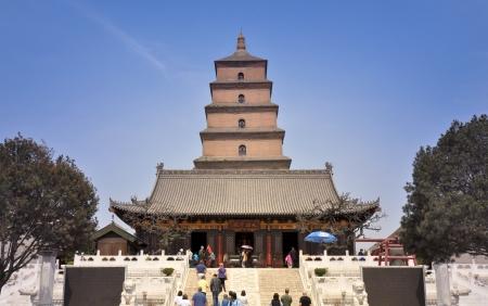 Hall of Sakyamuni With Giant Wild Goose Pagoda in Background - Xian, China Stock Photo - 14692684
