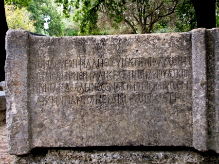 stone tablet: Old Stone Tablet - Ancient Olympia, Greece