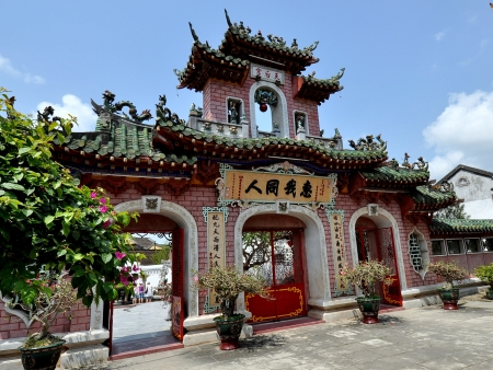 assembly hall: Gate, Chinese Assembly Hall - Hoi An, Vietnam