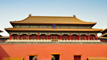 Meridian Gate, Front Entrance to the Forbidden City - Beijing Stock Photo - 14894704