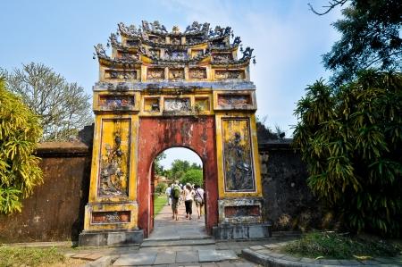 Inter Compound Gate - The Citadel, Hue, Vietnam