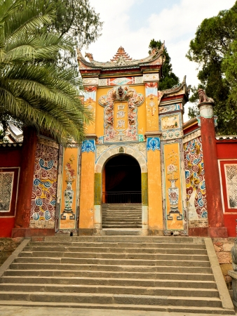poems: Gate to the White Emperor City - Baidicheng, Chongqing, China Stock Photo