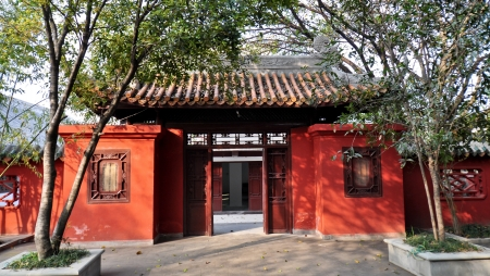 poems: Inter Compound Gate in the White Emperor City - Baidicheng, Chongqing, China Stock Photo