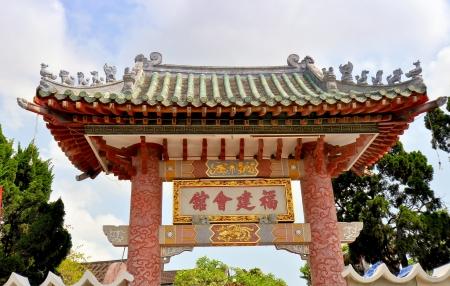 歓迎のアーチ、中華大会堂 - ホイアン、ベトナム