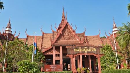 Ministry of Culture and Fine Arts - Phnom Penh, Cambodia 版權商用圖片