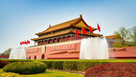 Mao Tse Tung s Mausoleum - 베이징 에디토리얼