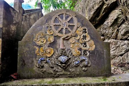 eastern philosophy: Ancient Buddhist Stone Sculpture in High Mountain Pagoda - Hanoi, Vietnam Editorial