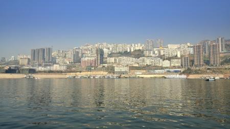 yangtze: Panoramic View of Town of Wushan Along Yangtze River - Chongqing, China