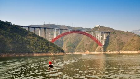 Modern Bridge Over Daning River - Wushan, Chongqing, China Stock Photo - 20895901