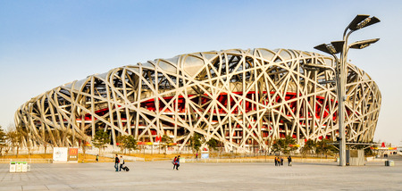 sports venue: Beijing National Stadium - Beijing, China