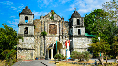 saint michael: Saint Michael The Archangel Church - Bacnotan, La Union, Philippines