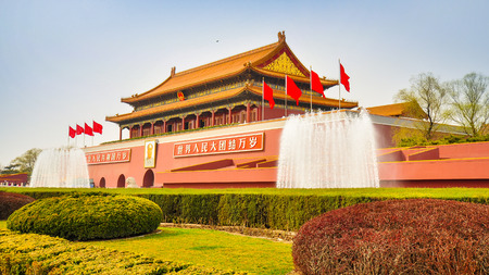 Tower of Gate to the Forbidden City Beijing China Editorial
