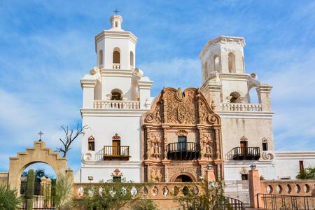 Mission San Xavier del bac - near Tucson, AZ Banco de Imagens - 70750101