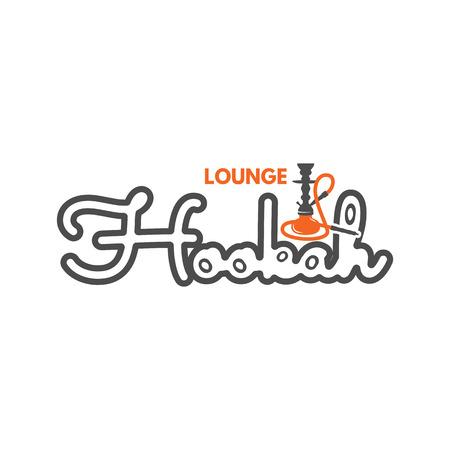 Hookah lounge logo, badge. Vintage shisha logo.Cafe emblem. Arabian bar or house, shop. Isolated on white background. Stock vector illustration